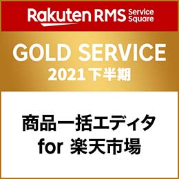 RMS GOLD Service企業