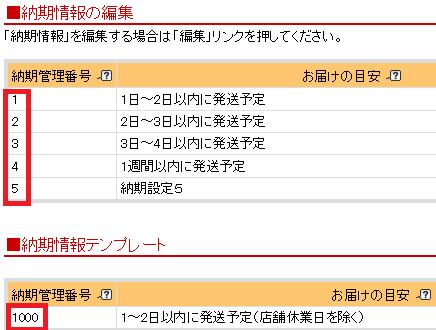 1_index1