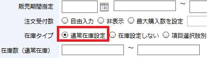 2_index2