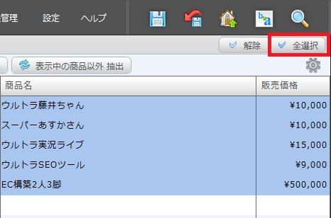 2_index3