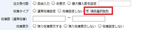 4_index11